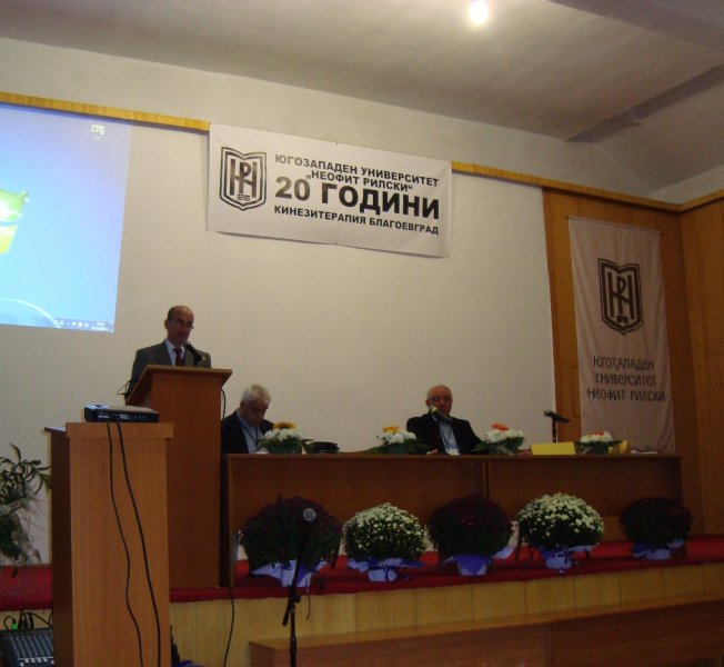 Конференции 2014